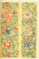 Owen Jones - Examples of Chinese Ornament - 1867 - plate 054.png