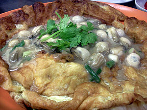 Teochew cuisine - Image: Oyster omelette