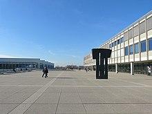 Ludwigsburg Pädagogische Hochschule