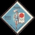 PAN 1964 MiNr0715 mt B002.png