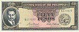 PHP50 English series bill.jpg