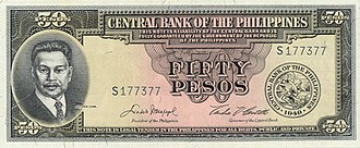 Philippine fifty peso note - Image: PHP50 English series bill