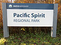 Pacific spirit park sign.jpg