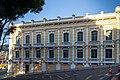 Palácio Anchieta Vitória Espírito Santo 2019-4344.jpg