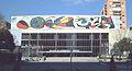 Palacio de Congresos y Exposiciones (Madrid) 01.jpg