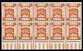 Palestine 1918 3m block.jpg