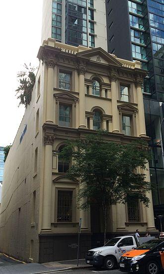 Charlotte Street, Brisbane - Pan Australia House facade, 2015