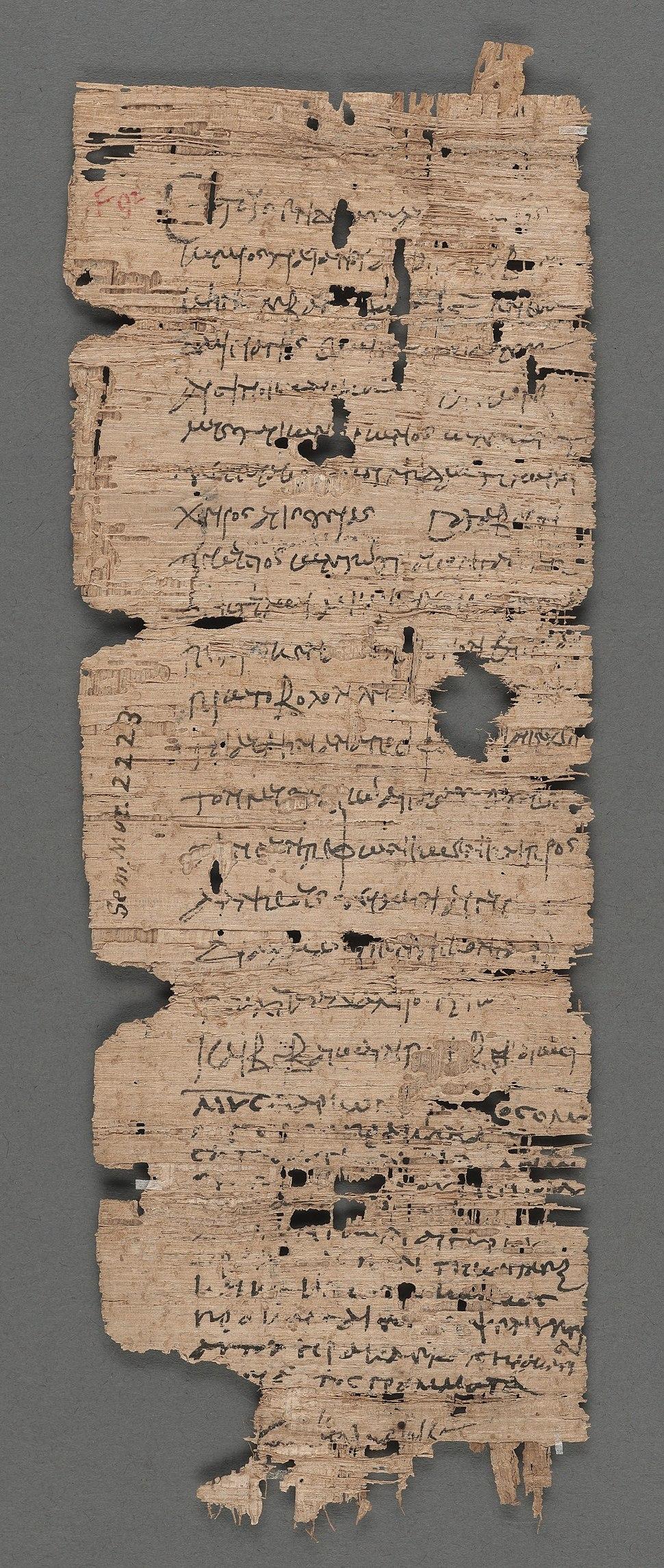 Papyrus bill of sale donkey