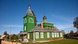 Parečča, Belarus - panoramio.jpg