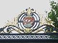 Paris 13e - Estienne école - blason Paris.JPG