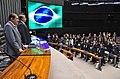 Parlamento Jovem Brasileiro 2012.jpg