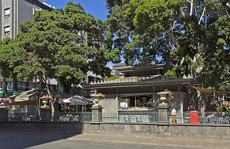 Parque Principe 01.jpg