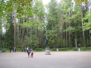 Pavlovsk. Pavlovsk Park. Center Twelve tracks..JPG, автор: Александров