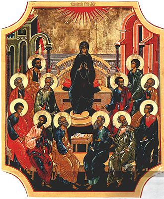 "Glossolalia - Icon depicting the Theotokos together with the apostles filled with the Holy Spirit, indicated by ""cloven tongues like as of fire"" above their heads."