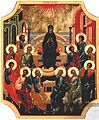 Pentecost icon.jpg