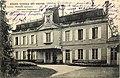 Pessac - château Camponac 1.jpg
