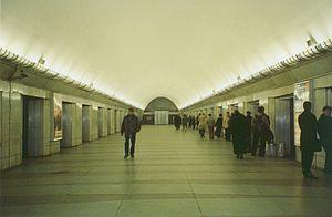 Peterburg metro Park Pobedy.jpg