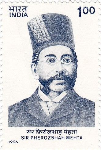 Pherozeshah Mehta - Mehta on a 1996 stamp of India