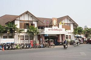 Phitsanulok Province - Phitsanulok Station