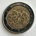 Pièce de 2 euros commémorative.jpg