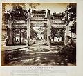 Pi yuen-tszu temple by Lai Afong, 1879.jpg