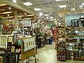 Pier 1 Imports, Hybla Valley, VA - 1.jpeg