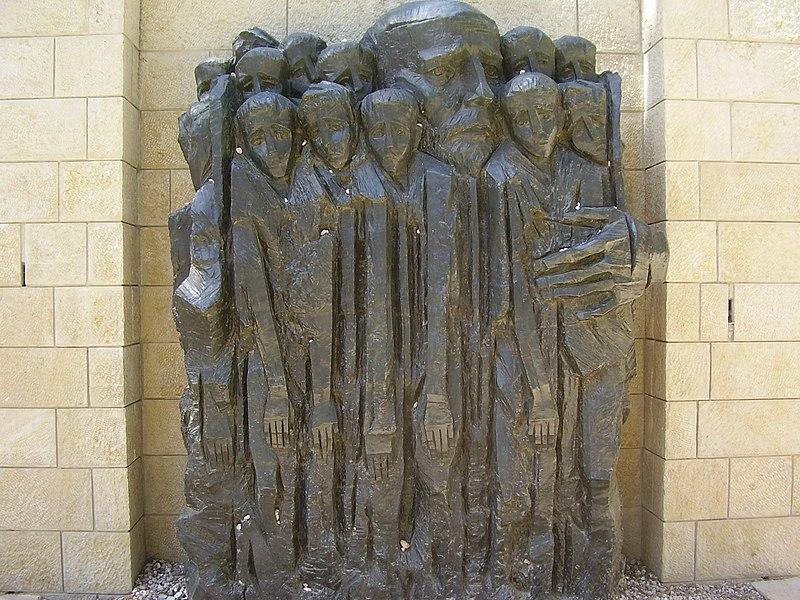 אנדרטת יאנוש קורצ'אק וחניכיו ביד ושם