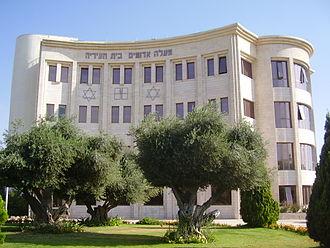 Ma'ale Adumim - Ma'ale Adumim municipality