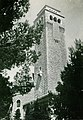 PikiWiki Israel 51257 the augusta victoria tower.jpg