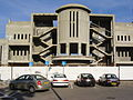 PikiWiki Israel 6661 the casino in bat-galim.jpg