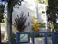 PikiWiki Israel 6764 agnon house.jpg