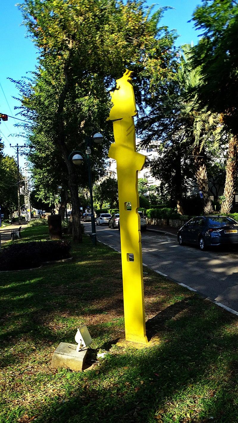פסל צהוב מחווה לגויה רמת השרון