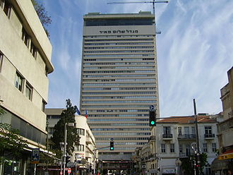 1965 in Israel - On 21 January, the Shalom Meir Tower officially opens, becoming the tallest building in the Middle East (standing at 142 m)