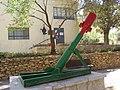 PikiWiki Israel 9632 mortar quot;davidkaquot; in holon.jpg