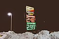 Pilot Flying J Travel Plaza - Unleaded and Diesel Gas Prices Sign (38881644400).jpg