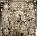 Pio IX. Salut, Bénédiction.jpg