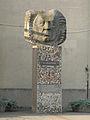 Pisz - Piski Dom Kultury - Plac Daszyńskiego 16 (1) - Pomnik Galczynskiego.JPG