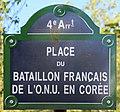 Plaque place Bataillon français ONU Corée Paris 1.jpg