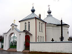 Poland Siemianówka church.jpg