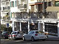 Police municipale Genève-Champel.jpg