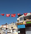 Popular Front for the Liberation of Palestine(PFLP ) flags Ni'lin.jpg