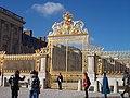 Portail Versailles.JPG