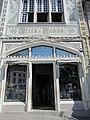 Porto, Livraria Lello (9).jpg