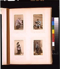 "Portraits of a Chinese woman from Canton, a man mending a pot, a woman from ""Foochau"", and a soldier LCCN2011660102.jpg"