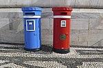 Portugal-Evora-P1170716 (25260834784).jpg