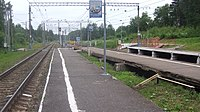 Post 81 km railway platform (view to pedestrian pass from low platform).JPG