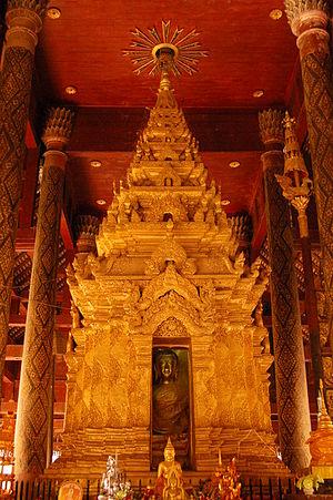 Wat Phra That Lampang Luang - Image: Pra Jao Lanton