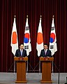 President Lee meets with Japanese PM Taro Aso June 28, 2009 (4345611606).jpg