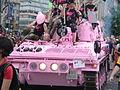 Pride London 2005 007.JPG