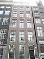 Prins Hendrikkade 140A, Amsterdam.jpg